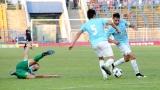 Трио от Дунав ще гледа мачовете на отбора само по телевизията