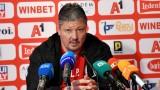 Любослав Пенев ще говори пред медиите преди мача с Ботев (Пд)