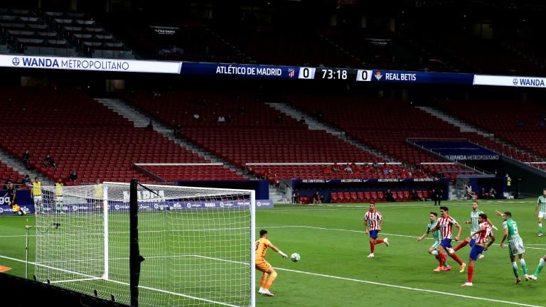 Атлетико (Мадрид) изстрада домакинската си победа с 1:0 срещу Реал