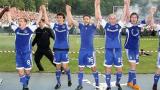 Динамо (Киев) спечели Суперкупата на Украйна
