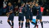 Защитник на ПСЖ: Никога не бих играл за Марсилия