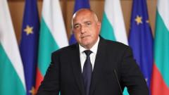 Борисов: Хулите срещу нас са безпочвени