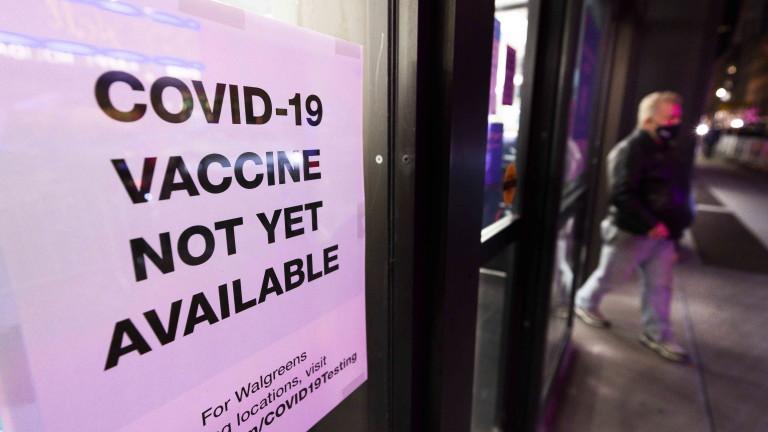Повече от 2500 починали от коронавирус в САЩ за денонощие