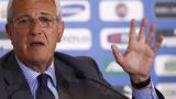 Липи с наказание в азиатската Шампионска лига