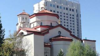 """Патриархът освети """"луксозна"""" църква в софийския кв. """"Лозенец"""""""