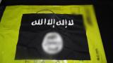 Бащата на арестувания за тероризъм 16-годишен сигнализирал властите преди месец