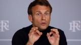 Животът ще е далеч от нормален след 11 май, обясни Макрон на французите
