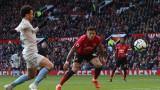 Рекорд за Манчестър Юнайтед след победата над Уест Хем