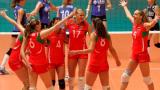 Антонина Зетова: Съжалявам, че не стигнах до Олимпиада