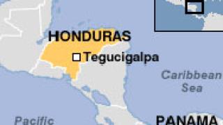 Изстрели до президентския дворец в Хондурас