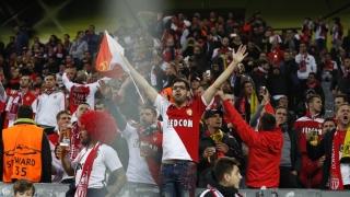 От Борусия (Дортмунд) осигуриха безплатни нощувки за феновете на Монако