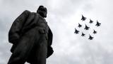 Руски самолети и хеликоптери репетираха за парада над Москва