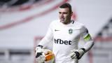 Владислав Стоянов: С тези карантини, почти не сме тренирали заедно и си личи