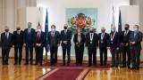 Президентът отличи изявени българи в културата, изкуството, науката и дипломацията