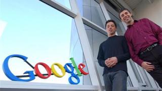 Google плаща компенсации на гейовете