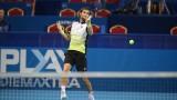 Мартин Клижан отново ще радва феновете на Sofia Open