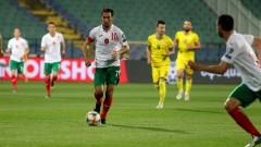 Националите паднаха с шест места в ранглистата на ФИФА