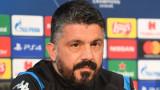 Дженаро Гатузо: Не можеш да спреш Меси, но Наполи ще се опита