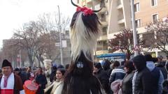 Кукери гонят злото в Благоевград