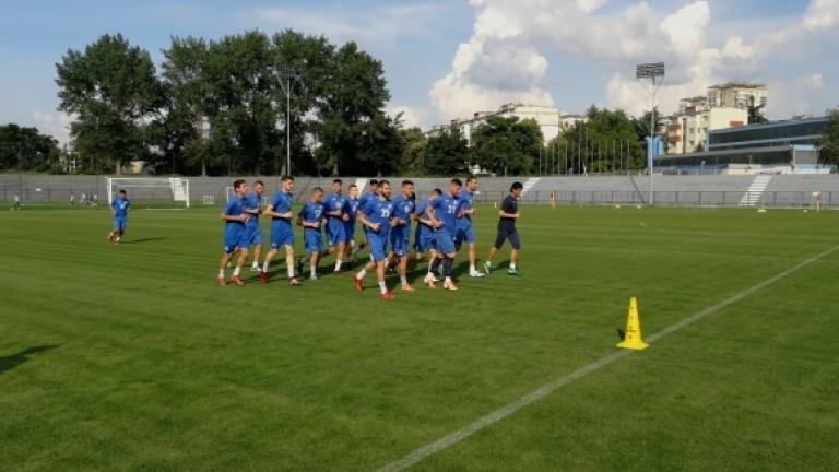Вчера отборът на Дунав проведе първата си тренировка от лятната
