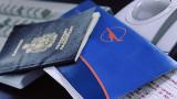 По-лесна система за интервюта за визи в US посолството