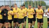 Контролата между Ботев (Пловдив) и Арда (Кърджали) няма да се състои