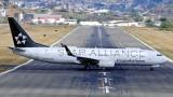 Трите авиокомпании, чиито полети са винаги навреме