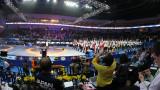 Али Паша Умарпашаев ще дебютира за България