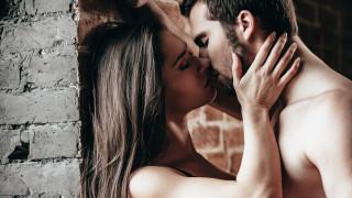 Най-добрият секс за сдобряване