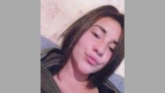 Вече месец столичните полицаи издирват 16-годишно момиче