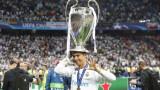 Кристиано Роналдо се отметна от стремежите си да напуска Реал (Мадрид)