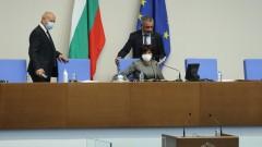 Отново викат Борисов и Фандъкова в пленарна зала