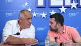 ГЕРБ поиска оставката на ЦИК