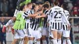 """Ювентус победи Торино с 1:0 в мач от Серия """"А"""""""