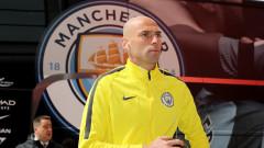 Освободен от Сити пред изненадващ трансфер в Челси