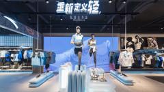 Непознатата китайска компания, която може да изпревари Adidas като марка №2 за спортни стоки в света