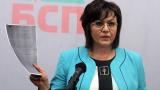 БСП започва разкриване на лобистките закони на ГЕРБ