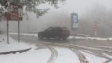 АПИ: Идва студ, водачите да сложат зимни гуми