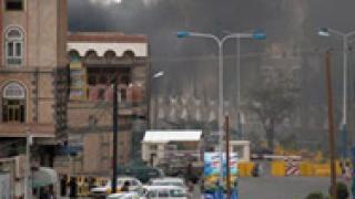 Американка сред загиналите при атентата в Йемен