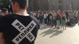 """Дейци на културата на протест срещу """"Рашидовата"""" политика"""