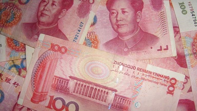 Най-богатата жена в Китай, която е и най-младият милиардер в