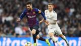 Барселона ще предложи нов договор на Лионел Меси