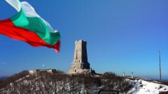 Община Габрово отменя честването на 3 март на Шипка