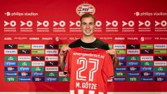 Марио Гьотце най-сетне си намери нов отбор