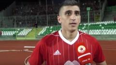 Александър Дюлгеров: В ЦСКА не получих възможност за изява