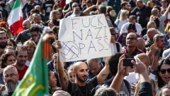 Сблъсъци на многохиляден COVID протест в Италия