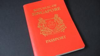 Сингапур с най-влиятелния паспорт в света