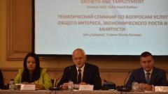 Разговорите с Русия няма да са зад гърба на ЕК, увери Горанов