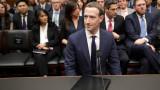 Можем ли да имаме доверие на Facebook и новата криптовалута на компанията