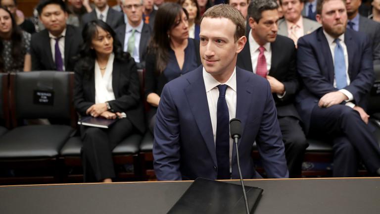 Вчера Facebook представи над 100 страници с информация по отношение